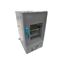 Lab Mini Powder Coating Oven